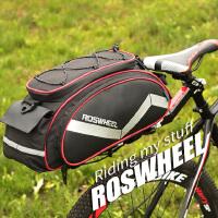 山地自行车包骑行尾包后货架包驮包单车装备配件运动包