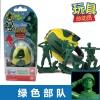 [当当自营]BANDAI 万代 迪士尼捣蛋总动员 玩具总动员 绿色部队 E85271