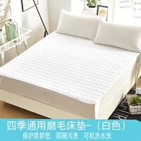 床垫被床褥子单双人榻榻米床垫保护垫薄防滑床护垫1.2米/1.5m1.8m