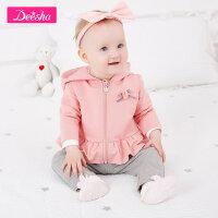 【2件2折价:62】笛莎女童装秋季新款小童套装宝宝连帽套装婴幼童外套