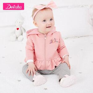 笛莎女童装秋季新款小童套装宝宝连帽套装婴幼童外套