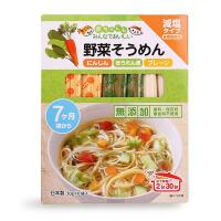 日本进口良品胡萝卜菠菜小麦细面3种口味180g婴儿面条宝宝辅食