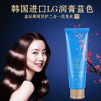 韩国进口LG润膏蓝色 金丝燕窝洗护二合一洗发水 防脱发 无硅