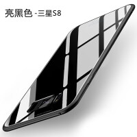 三星s8手机壳s8+玻璃保护套全包防摔磨砂s9plus个性创意s9男女款