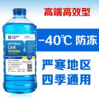6桶一箱汽车防冻玻璃水整箱雨刮器水去污清洗液镀膜 如图