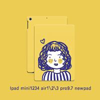 黄色麻子女生2017new pad air1\2 mini1234 pro9.7保护皮套