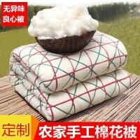 手工棉花被子棉被加厚冬被纯花棉被芯棉胎垫被褥全棉单人棉絮床垫被子冬天棉花棉花胎新疆棉被芯棉絮被子棉花