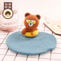 羊毛毡戳戳乐杯垫隔热垫碗垫创意实用diy材料包手工制作 游泳的布朗熊杯垫 材料包
