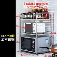 厨房置物架微波炉架不锈钢烤箱架储物收纳架厨房用品