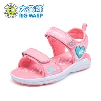 大黄蜂童鞋女童凉鞋2019新款儿童夏季时尚休闲沙滩鞋女孩公主鞋子