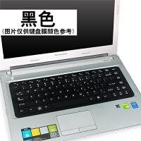 14英寸13.3/13东芝笔记本手提电脑键盘保护贴膜L800 L830 M805 M840 P80