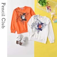 【3件2折:34】铅笔俱乐部童装2020春装新款男童套头卫衣中大童休闲T恤棉质儿童