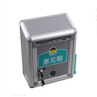 金隆兴 F01 铝合金边框 意见箱 挂壁式防水留言信箱/信报箱