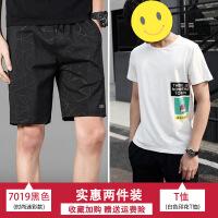 运动短裤男潮夏天冰丝裤子男士休闲迷彩五分裤沙滩裤超薄透气中裤 +白色T恤