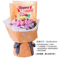 新年情人节礼物玫瑰花束香皂花创意生日礼品送女生女友爱人女朋友