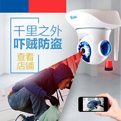 【支持礼品卡】无线摄像头wifi智能网络远程手机高清1080P家用监控器套装m5h 默认发:8GB  960P   2.8mm