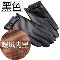 №【2019新款】冬天带的真皮手套男士防寒薄款触屏骑行摩托开车羊皮手套
