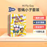 【支持小米点读笔】英文原版进口绘本 hi Fly Guy 苍蝇小子15本 全彩英语进阶章节桥梁书 儿童趣味正版英语书