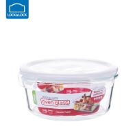 乐扣乐扣保鲜盒耐热玻璃饭盒微波炉烤箱可用密封碗便当碗冰箱储物 圆【950ml】