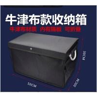 汽�后�湎�ξ锵涫占{箱�s物盒折�B多功能�用整理箱��d置物箱子