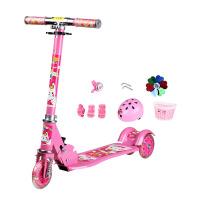 2-6岁宝宝滑板车 儿童滑板车三轮脚踏车3轮可折叠升降玩具童车 双加厚粉红 豪华全套