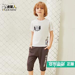 小虎宝儿男童短袖套装变形金刚儿童纯棉中大童夏季短袖T恤两件套
