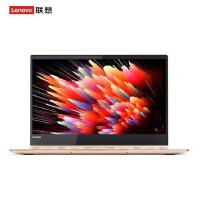 联想Yoga920(Yoga6 PRO) 13.9英寸超轻薄触控笔记本电脑(I5-8250U/8G/512G SSD/