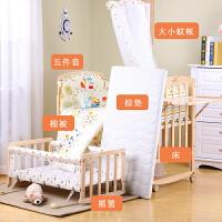 婴儿床实木无漆环保多功能1.2米加大床宝宝新生儿bb摇篮床 +摇篮+五件套+棉被+棕垫