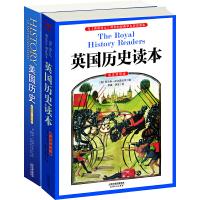历史读本(套装共2册)美国历史(出国留学英文版 SAT考试参考读本)+英国历史读本(英汉双语版)配套英文音频免费下载