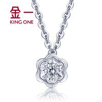 金一钻石项链白18K金钻石套链时尚简约钻石吊坠18度甜系列钻饰 送女友 需定制