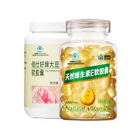 康恩贝大豆异黄酮+天然维生素E