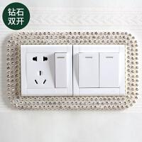 开关贴墙贴双开保护套创意欧式客厅卧室灯墙壁插座装饰贴简约现代