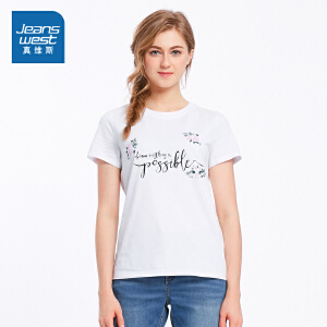 [尾品汇价:38.9元,20日10点-25日10点]真维斯女装 夏装  纯棉圆领印花短袖T恤