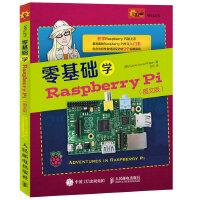 CBS-零基础学Raspberry Pi(图文版) 人民邮电出版社 9787115397225