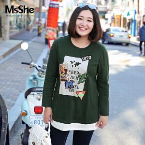 MsSHE加大码女装2017新款胖妹妹秋装纯棉撞色拼接套头t恤M1710458
