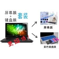 15.6寸笔记本电脑宏基A515-51G键盘膜高清磨砂屏幕膜贴膜