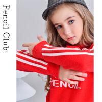 【秒��r:49元】�U�P俱�凡客��b2020秋冬新款男童毛衣女童毛衣中大童毛衫�和�毛衣