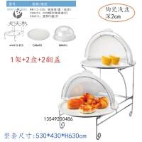 0716042853288欧式透明三层果盘架多层托盘蛋糕架仿瓷密胺点心盘自助餐甜品台架