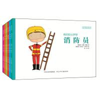 我的职业梦想 套装全6册 3-6岁儿童芭蕾舞演员飞行员老师消防员医生足球运动员 幼少儿童励志教育绘本