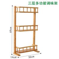 adfenna厨房置物架调味架调料架壁挂竹木冰箱挂架厨房用品