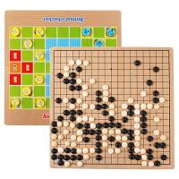 幼儿玩具亲子儿童节礼物儿童木制围棋斗兽棋双面实木质游戏棋