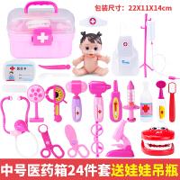 儿童过家家小医生玩具套装女孩仿真医药箱听诊器宝宝男孩打针医院