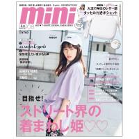 包邮全年订阅 mini 日本日文原版 女性时尚杂志 年订12期