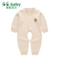 【79元3件】歌歌宝贝新款宝宝彩棉开裆连体衣