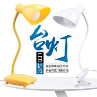 LED护眼台灯学习读书床头读书插电式书桌大学生卧室宿舍夹子小灯