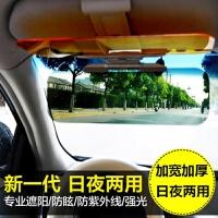 汽车护目镜防刺眼防眩镜日夜两用太阳墨镜夹片车载遮阳板防远光灯SN1104
