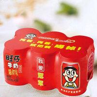 旺旺 旺仔牛奶 原味 (铁罐装6合1) 245ml*6