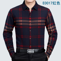 中年男长袖加绒加厚羊绒保暖衬衫鄂尔多斯市产羊毛格子衬衣加大码