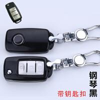 专用北汽幻速s3钥匙套威旺m20 m30幻速s3l s2汽车遥控钥匙包壳扣