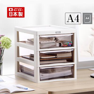 日本进口JEJ桌面收纳盒办公室置物架塑料抽屉式收纳柜a4文件柜小